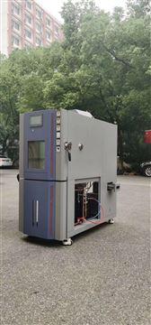 CC-2008A高低溫交變試驗箱