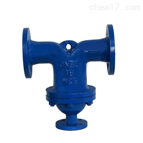 汽水分离器