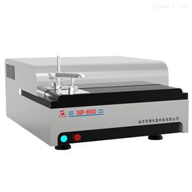 SGP-8000型金属材料光谱仪