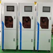 HT-1000T型总氮在线自动监测仪