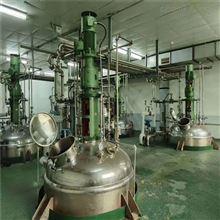 二手電加熱反應釜 304不銹鋼材質