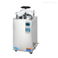 环氧乙烷灭菌柜医疗供应商设备