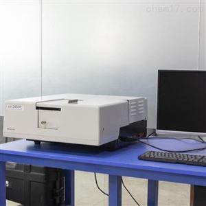 岛津分光光度计UV-2450