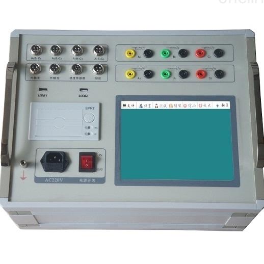 断路器特性测试仪设备