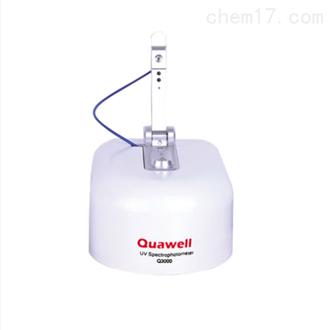 超微量分光光度计Q3000型