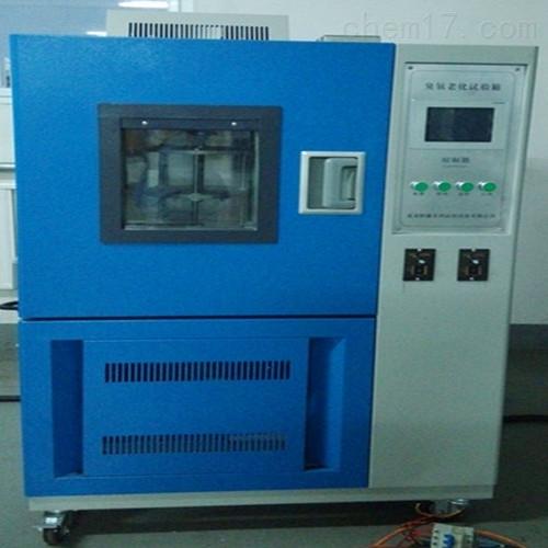 天津臭氧老化试验箱臭氧测试仪