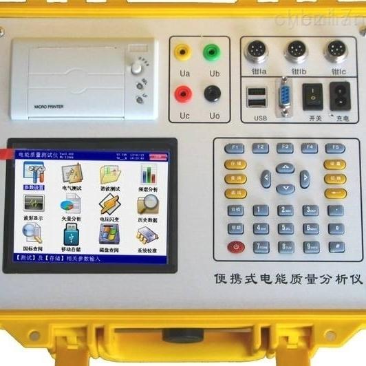 多功能便捷电能质量分析仪