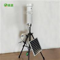 FT-QX手持式農業氣象監測儀