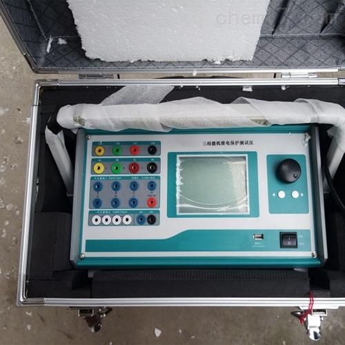 专业制造三相微机电保护检测仪设备