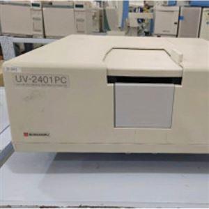 二手岛津紫外分光光度计 UV2401
