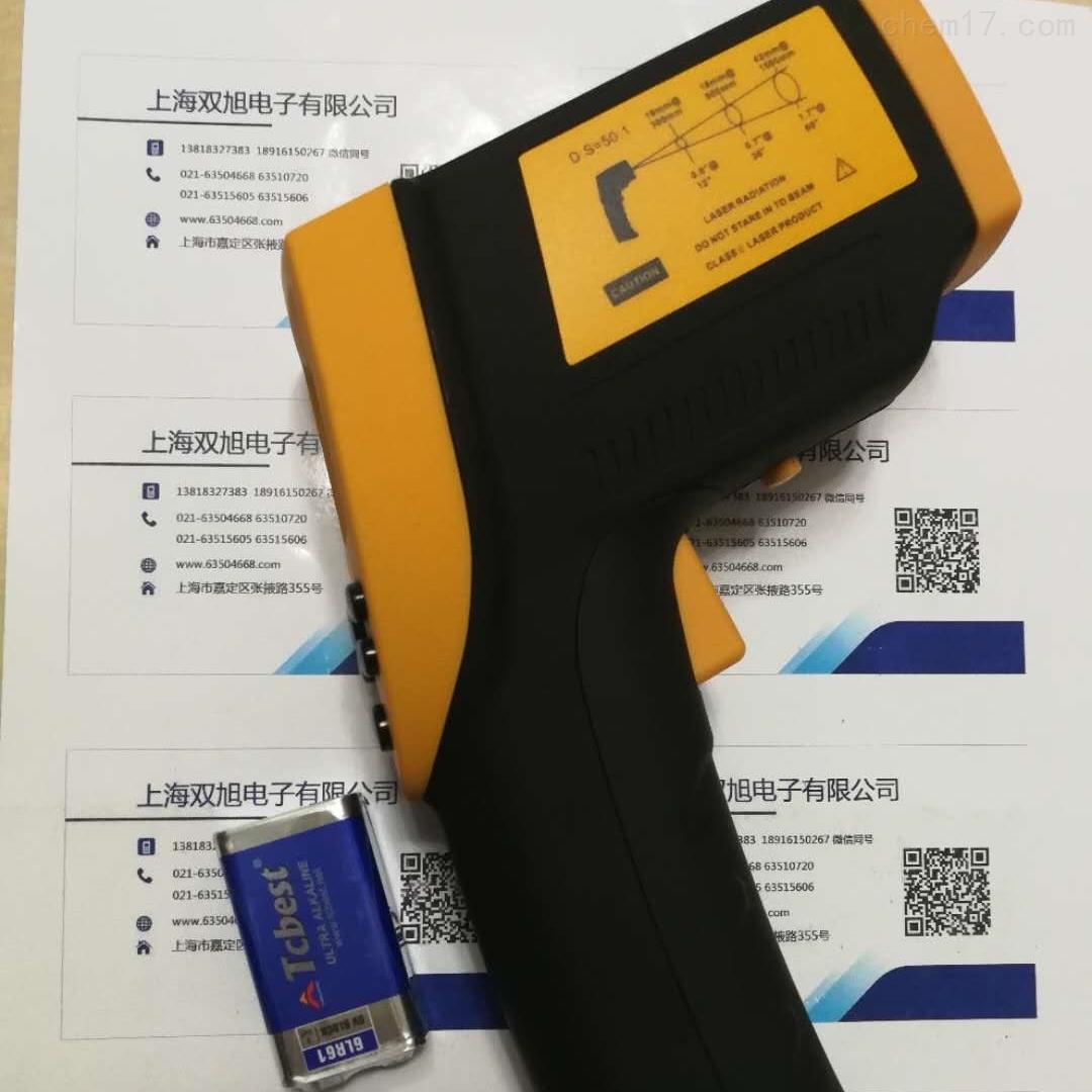 SX700红外线测温仪SF700