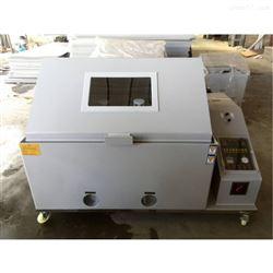 LB-810X盐雾试验箱