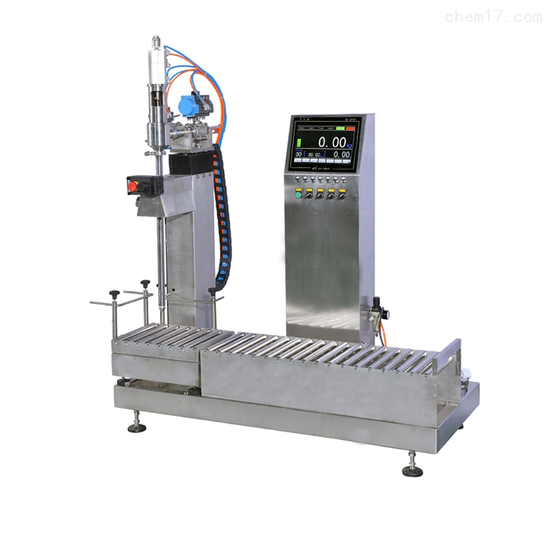 标准液体灌装机