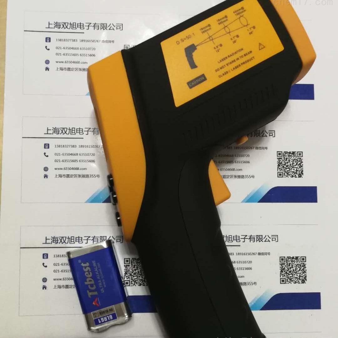 SF800工业红外线测温仪SX800