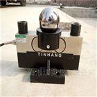 数字式仪表XK3190-DS3q1地磅称重传感器