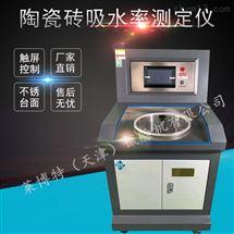 數顯陶瓷吸水率測定儀采用真空法測定
