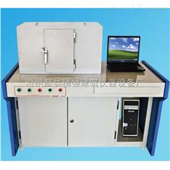 保溫材料檢測儀器