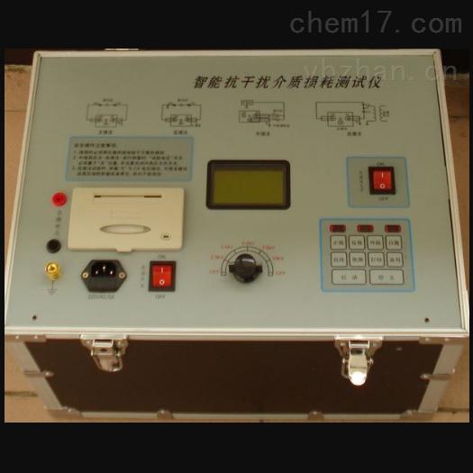 抗干扰双变频介质损耗测试仪