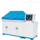 YWX-150鹽霧試驗箱