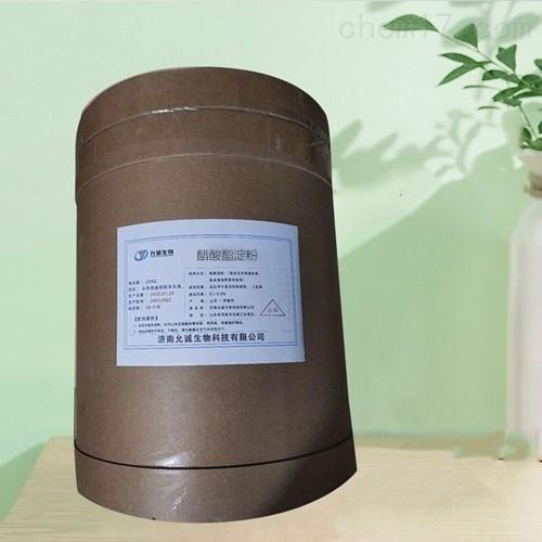 工业级醋酸酯淀粉增稠剂量大优惠