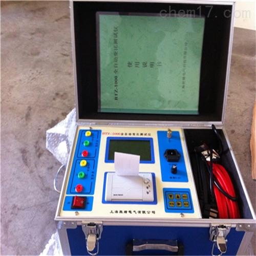 全自动HM5001变比组别测试仪