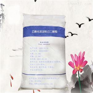 食品级*乙酰化双淀粉己二酸酯 增稠剂