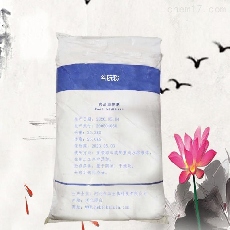 *谷朊粉 增稠剂