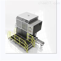 GZA-50-U-D厂家定制涂料灌装线 润滑油