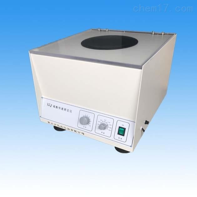 数显电动离心机硫酸根测定仪