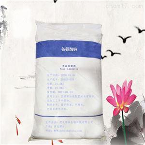 食品級廠家直銷谷氨酸鈉 增味劑