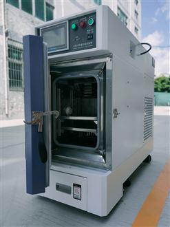 高低温试验箱桌面型