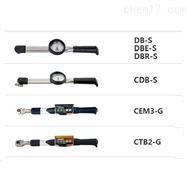 CDB100NX15D-S CDB200NX19D东日扭力扳手CDB7N4X8D-S