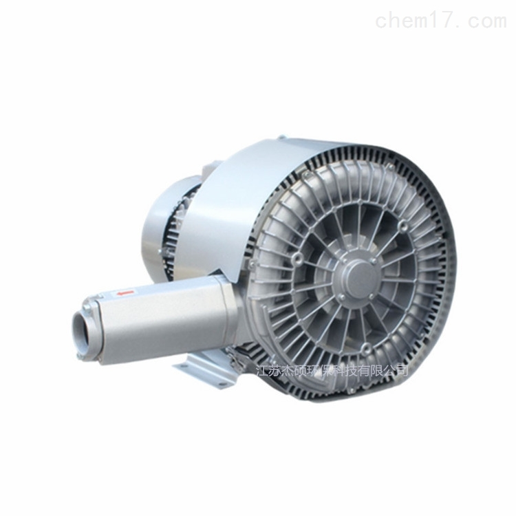 5.5KW高压风机 漩涡风机