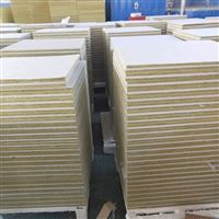 600*600豪瑞机房墙面穿孔硅酸钙板