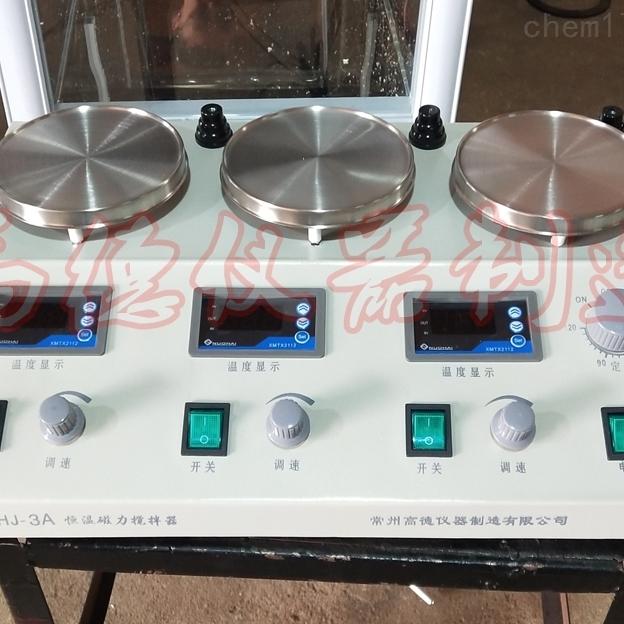 恒温恒速磁力搅拌器