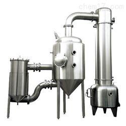 金发干燥供应单效外循环蒸发器