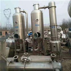 供应高碘酸铷浓缩器 双效蒸发器