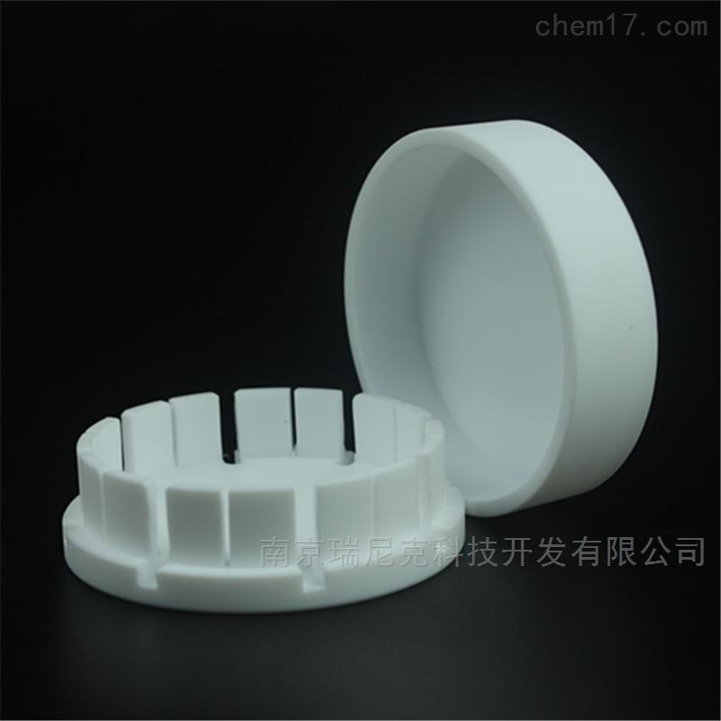 滤膜切分器PM2.5实验专用