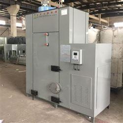 双效不锈钢浓缩蒸发器 1吨2吨3吨