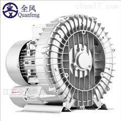 HG-3000漩涡式高压风机