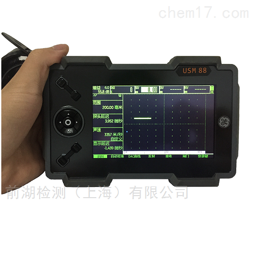 USM88超声波探伤仪