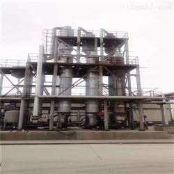 厂家热销-废水蒸发器,双效单效