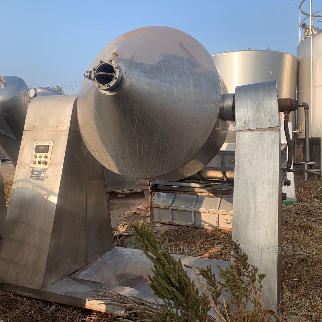 二手1000型 不锈钢双锥真空干燥机