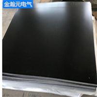 FR-4黑色玻纤板加工  FR-4环氧板厂家