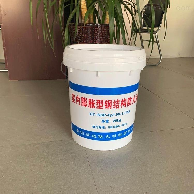 中球化工承接橡塑绵铁皮保温工程施工