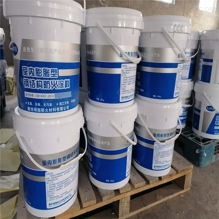 中球管道防火涂料耐水快干型