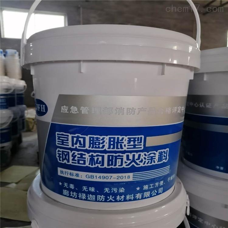 中球CDGC-A型钢结构防火涂料耐水快干型