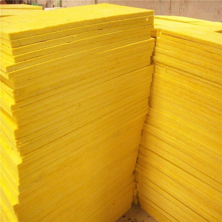 中球化工定制高密度玻璃纤维棉卷毡