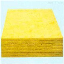 中球化工保温节能纤维型玻璃棉板