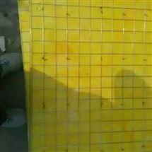 中球化工外墙玻璃棉保温板